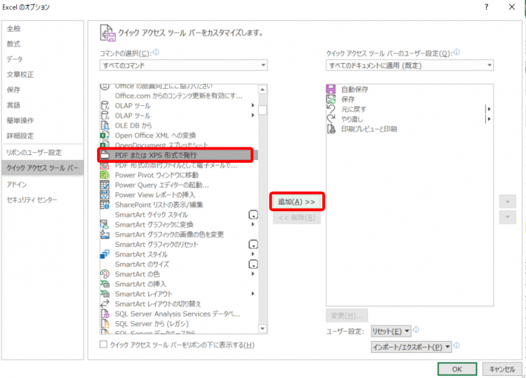PDFボタン追加