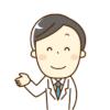 Dr.オフィス