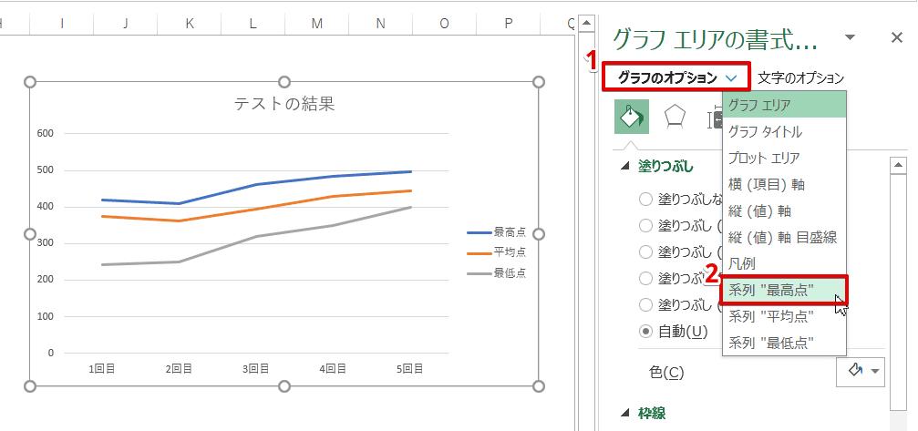 [グラフエリアの書式設定]作業ウィンドウより設定