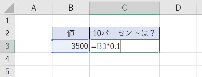 =B3*0.1