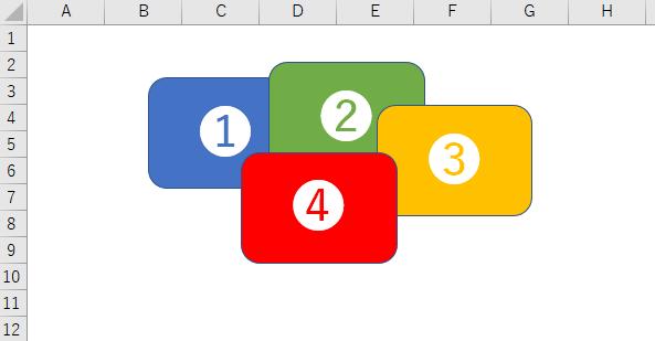 4個の図形
